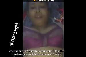 Bangla mom